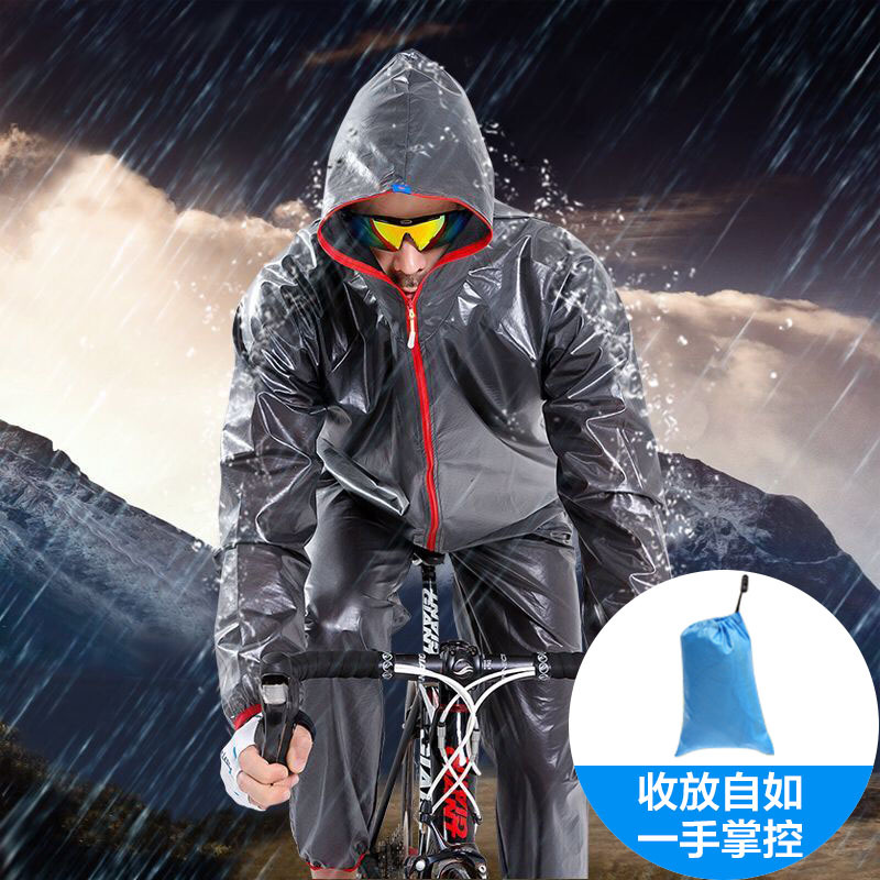 Riding raincoat windbreaker mountain bicycle split raincoat rainpants suit men's and women's outdoor running clothes