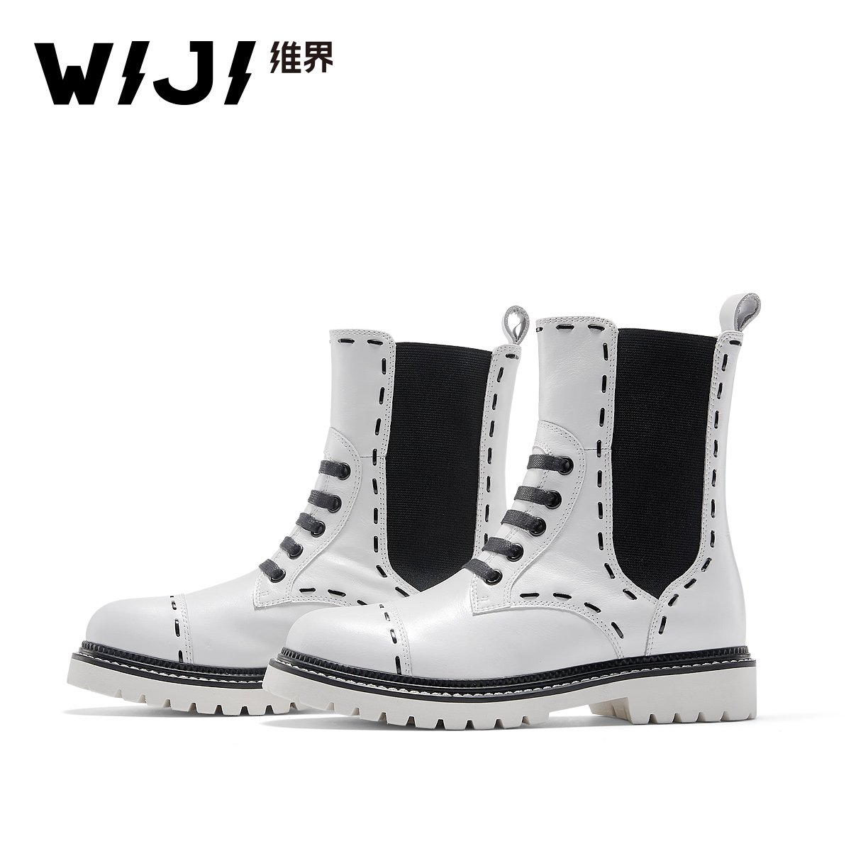 WIJI Wide World Collision Chelsea Boots Summer Personality New Martin Boots Large Boots High Boots Fashion High Help Women's Shoes