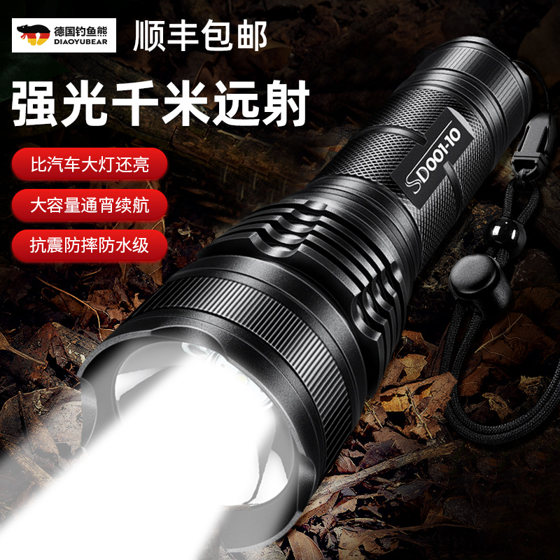 German fishing bear bright light flashlight can be charged ultra-bright long-range outdoor portable small self-defense multi-function led lamp.