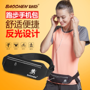Exercise pocket multifunctional running fitness equipment running mobile phone bag and waterproof outdoor leisure small pockets