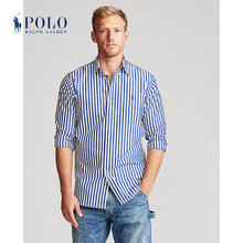Ralph Lauren/Ralph Lauren men's clothing spring 2020 slim-fit striped shirt 11967