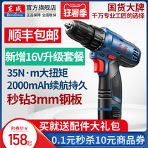 Dongcheng electric drill Electric screwdriver Rechargeable multi-function household electric small pistol drill Dongcheng lithium electric flashlight drill