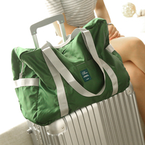 Bags to be delivered, travel bags, portable foldable baggage collection bags, bags and bags