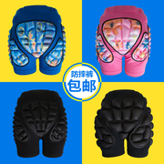 Children skating diaper ski skating skating Pants Adult Children Protection thickening gear roller hockey pants.