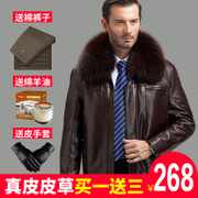 The winter in the old Leather Jacket Mens cashmere coat with thickened father put men in Haining fur leather men