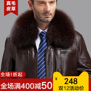 The winter in the old Leather Jacket Mens cashmere coat with thickened father put men in Haining fur leather male male