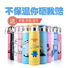 Child female student Mug thermos bottle cup cute baby boy portable stainless steel thermos cup