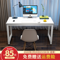 Simple and modern conference table long table simple training table reception negotiation table workbench rectangular desk