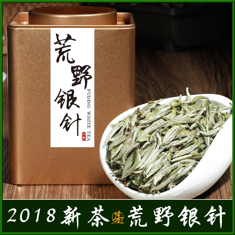 Baishou Bud Fuding White Tea 2018 Spring Wilderness Silver Needle Canned Fujian White Tea 50g