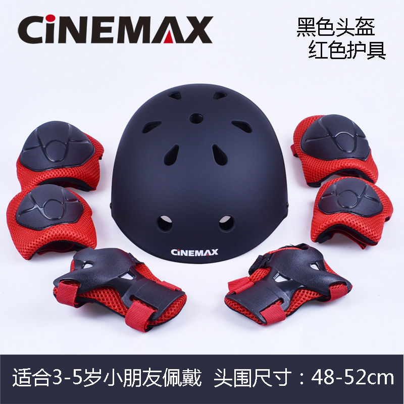 Cinemax S1 Children's Cycling Balance Bike Sports Wheel Skating Male and Female Adjustable Helmet Protector Suit
