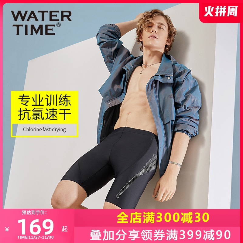 WaterTime swimming trunks men's anti-awkward five-point pants boxer professional loose version swimming trunks men's swimwear equipment