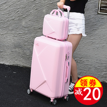 Korean version of the trolley case mother box 20-inch female small fresh suitcase caster luggage male 24-inch 26-inch drag box