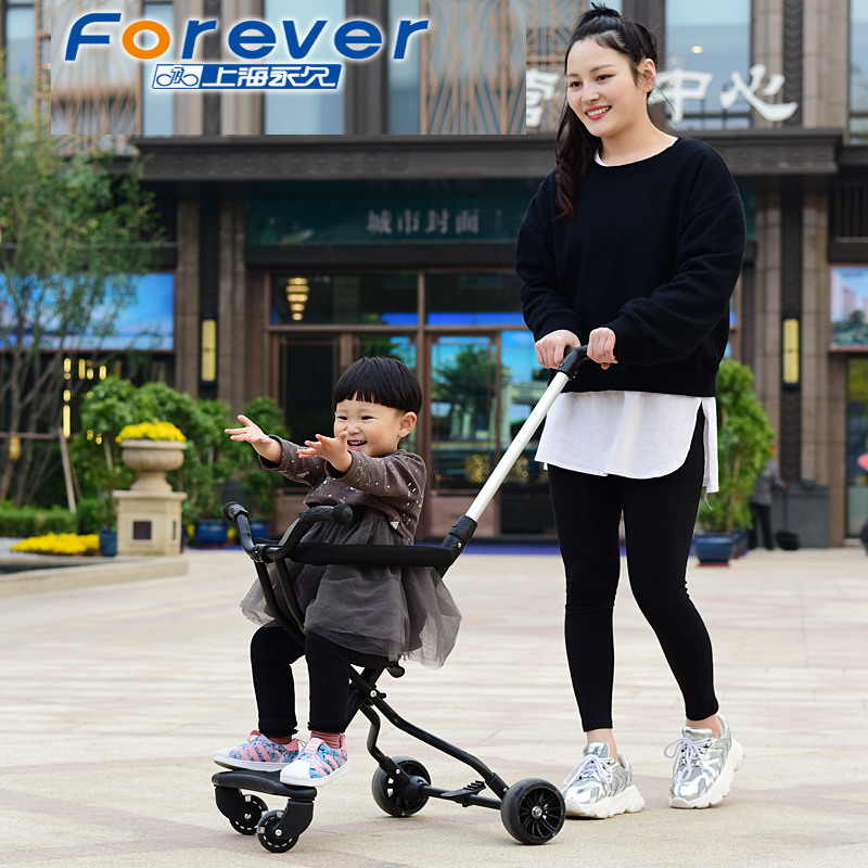 Permanent Walking Baby Slipper Artifact Trolley Four-wheeled Light Folding Baby Trolley with Baby Five-wheeled Baby Portable