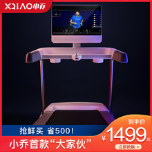 Xiaoqiao Q3 treadmill household small foldable indoor super quiet shock absorption gymnasium special walking machine