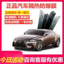 Film de voiture 3m film de verre film anti-déflagrant film disolation thermique film avant Film de voiture complet 3m film de voiture Jingrui 70