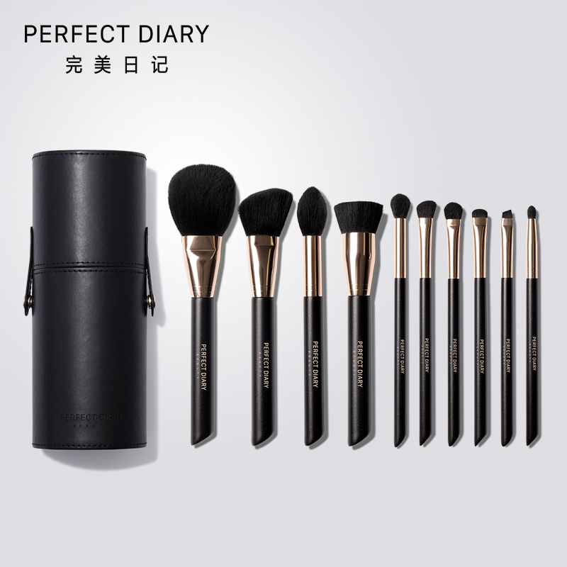 Perfect diary, professional advanced brush, ten sets of fiber wool cosmetic tools, multifunctional eye shadow brush, halo dyeing brush.