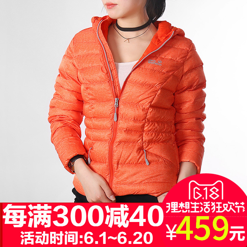 Wolf's Claw Down Dress Ms. Chao Brand Outdoor Sports Wind-proof and Warm Light Down Jacket 5009471 in Autumn and Winter