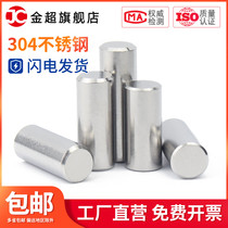 304 stainless steel pin cylindrical pin fixed pin solid pin M1.5M2M2.5M3M4M5M6M8