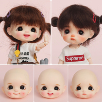 Genuine STODOLL OB11 baby head balls smile whole baby Valentines Day gift joint doll BJD to send girlfriend