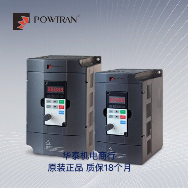 PI130 0R75G3Z universal transmission vector inverter 0.75KW 380V three-phase non-real price inquiry