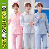 Nurse uniform long sleeve female autumn winter short sleeve round neck split suit short medical worker dental oral overalls