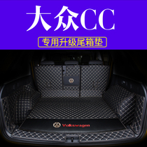 19 new Volkswagen CC fully enclosed trunk pad Volkswagen CC special car trunk pad interior decoration rear compartment pad