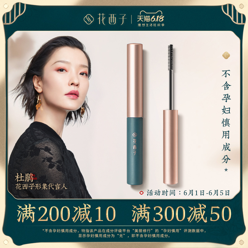 Flower, pine, tobacco, butterfly, feather, mascara / waterproofing. It is strong and durable.