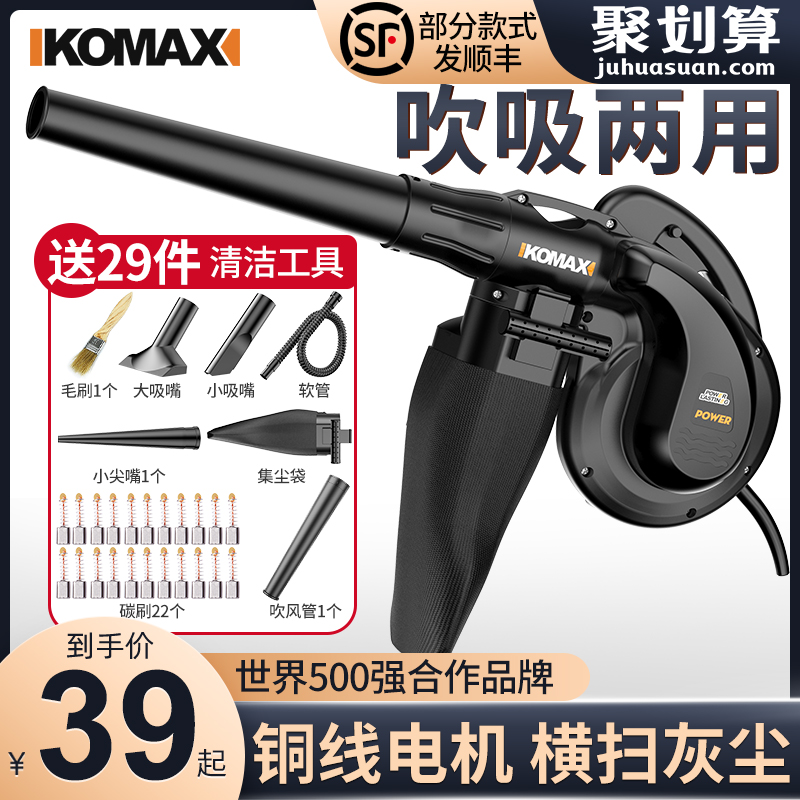 Hair dryer high-power dust removal household small blower computer dust blowing 220v powerful industrial vacuum cleaner
