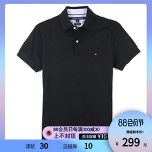 TOMMY HILFIGER new men's short-sleeved polo shirt 604900976764
