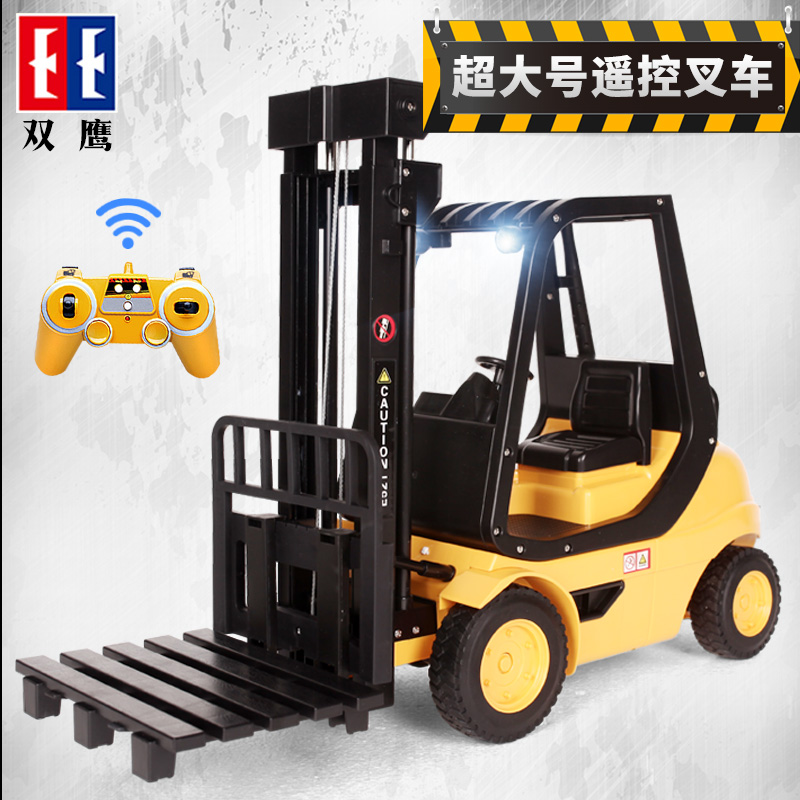 Double Eagle Remote Control Forklift Toy Forklift Lift Electric Super Large Boy Loader Engineering Vehicle Model