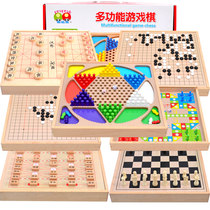 Go Set Gobang Children's Chess, Chinese Chess, Flying Chess, 4-5 Years Old Educational Pupils'Toys