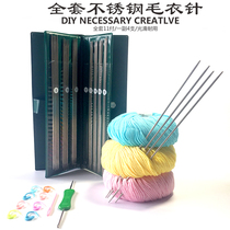 Hand-knit Tool Set stainless steel sweater knitted wool double-pointed bar pin sweater sign full set of steel needles