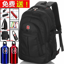 Men's business casual travel bag computer bag Korean high school girl student bag backpack