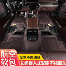 360 aviation soft package floor mat Embedded full coverage Special car special large full surround carpet car floor mat