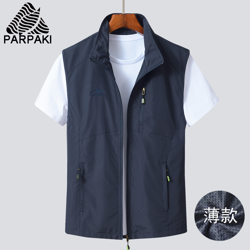Men's vest, spring and autumn thin casual and breathable jacket, men's youth, middle-aged and old people's quick drying vest, men's shoulder in summer