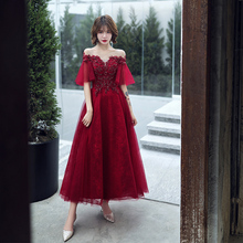 Wine dress bride 2019 new summer style shoulder small red dress autumn style is thin and simple atmosphere