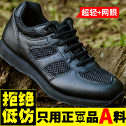 The new 07A training shoes black shoes running shoes in the summer male genuine ultra light canvas shoes with rubber overshoes training