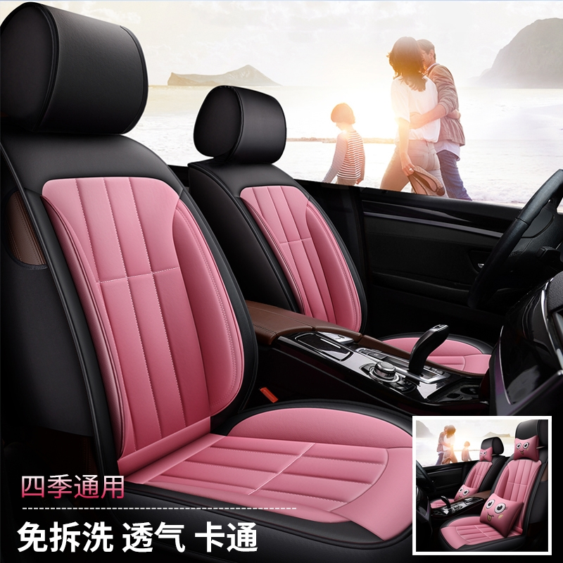 Summer Ice Silk Seat Cover Cartoon Seat Cover with Air Permeable Leather Seat Cover Enclosed by All Seasons Seat Cushion for Men and Women