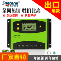 Solar Controller 48V60A LCD Photovoltaic Panel Controller Home Charger