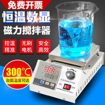 The small heated electric mixer control thermoelectrelectrry increase rotor in the temperature magnetic agitator laboratory