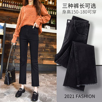 Black straight jeans womens spring and autumn 2021 New High waist small big leg loose pipe pants