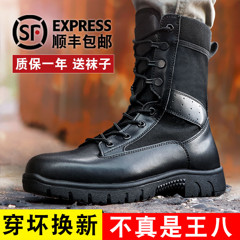 New combat boots mens ultra-light summer combat training boots mens shock-absorbing ground boots tactical boots training boots security boots