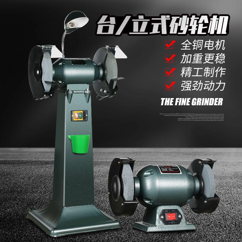 250 heavy-duty industrial-grade vertical grinding machine household small 220V polishing machine electric sand wheel grinder
