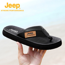 Jeep Jeep slippers men's fashion summer outdoor trend Korean personalized men's herringbone slipper anti slip and odor proof beach shoes