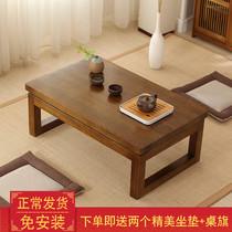 Japonais style bay fenêtre petite table basse en bois massif tatami table balcon Kang Table Maison simple nouvelle Chinois Zen table à thé