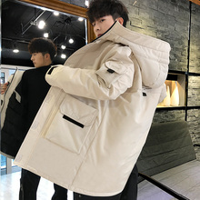 Anti-season Down Garment Men's Trendy Winter Jacket