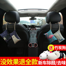 Bamboo charcoal bag car new car in addition to formaldehyde, smell, smell and smell off special vehicle activated carbon package.