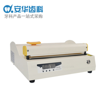 Dental belt pedal digital display automatic sealing machine supply room sterilization bag sealing machine automatic temperature control