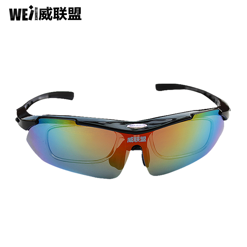 Outdoor Fishing Glasses Polarizing Refinement Mirror High Definition Looking at Drifting Fishing Glasses