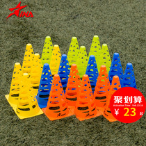 Yin Wave Soccer Training Equipment logo barrel logo cone ice cream bucket obstacle marker obstacle training Soccer